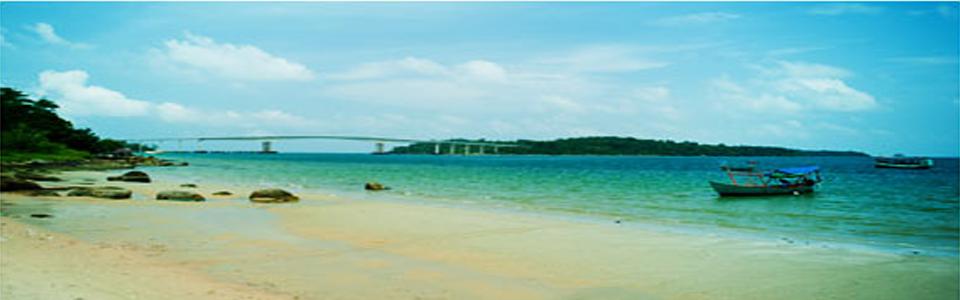 Preah Sihanouk